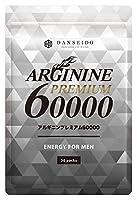 L-アルギニン 1日あたり2,000mg 高配合 アルギニンプレミアム60000 30包 約1ヶ月分