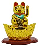 Saubhagya Global Feng Shui Small Solar Lucky Waving Cat On Gold Ingot-11cm | Golden Color | Waving Hand | Home Decor | for Health, Wealth & Prosperity