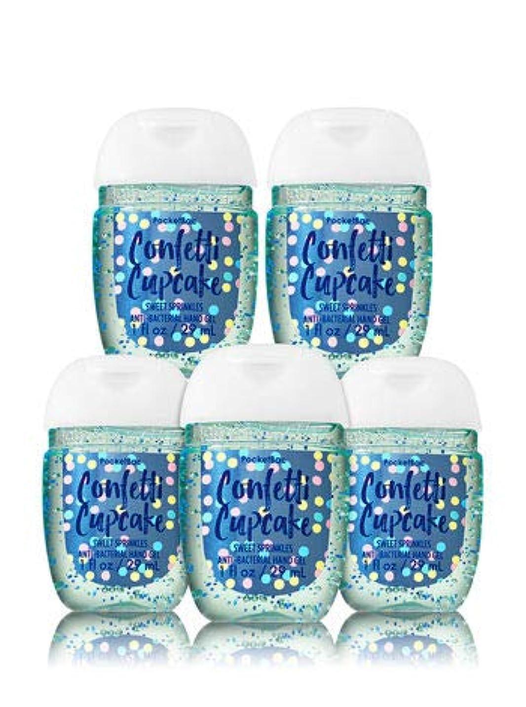 部分うっかり精緻化【Bath&Body Works/バス&ボディワークス】 抗菌ハンドジェル 5個セット Sweet Sprinkles シュガー キャンディストロベリー バニラビーン PocketBac Hand Sanitizer Bundle (5-pack) [並行輸入品]
