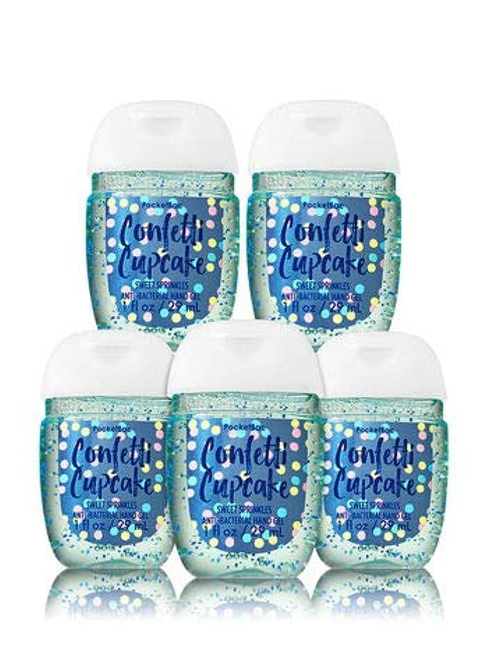 起きるアームストロング定期的【Bath&Body Works/バス&ボディワークス】 抗菌ハンドジェル 5個セット Sweet Sprinkles シュガー キャンディストロベリー バニラビーン PocketBac Hand Sanitizer Bundle (5-pack) [並行輸入品]