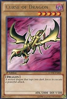 Yu-Gi-Oh! - Curse of Dragon (LCYW-EN006) - Legendary Collection 3: Yugi's World - 1st Edition - Rare