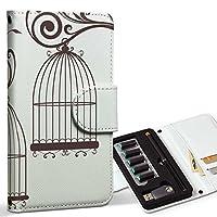 スマコレ ploom TECH プルームテック 専用 レザーケース 手帳型 タバコ ケース カバー 合皮 ケース カバー 収納 プルームケース デザイン 革 鳥 アンティーク 植物 009580