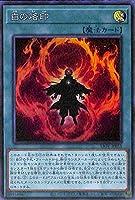 遊戯王カード 白の烙印(スーパーレア) LIGHTNING OVERDRIVE(LIOV)   ライトニング・オーバードライブ 通常魔法 スーパー レア