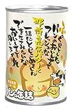 アキモト 缶入りパン バター味 100g