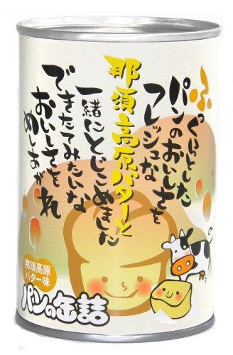 パン・アキモト パンの缶詰 那須高原バター 100g×4個