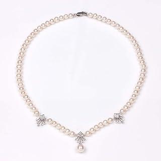 MIKURA 42 cm Freshwater Pearl Necklace, Diamonds, 18K Gold