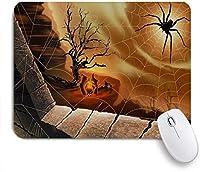 VAMIX マウスパッド 個性的 おしゃれ 柔軟 かわいい ゴム製裏面 ゲーミングマウスパッド PC ノートパソコン オフィス用 デスクマット 滑り止め 耐久性が良い おもしろいパターン (ハロウィンSpirit Spider Web)