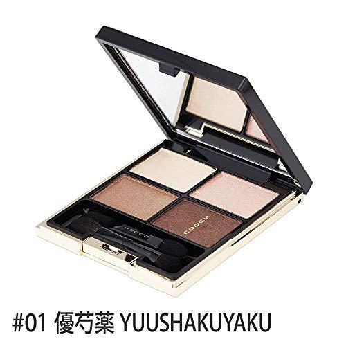 SUQQU(スック) デザイニング カラー アイズ #01優芍薬 YUUSHAKUYAKU 並行輸入品