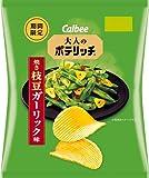 【販路限定品】カルビー 大人のポテリッチ 焼き枝豆ガーリック味 74g×12袋