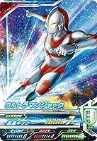 ウルトラマンフュージョンファイト/カプセルユーゴー3弾/C3-008 ウルトラマンジャック SR