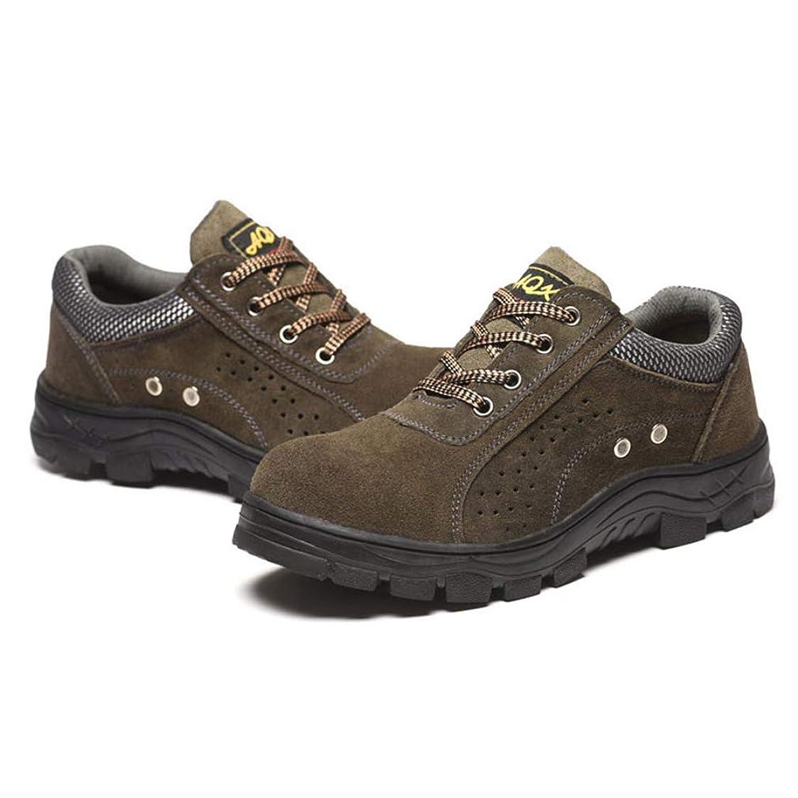 強要液体メイト作業靴 安全靴 短靴 メンズ ワークシューズ 鋼先芯入 つま先保護 通気 衝撃吸収 耐摩耗 防刺 耐滑 防臭 大きいサイズ カーキ グリーン