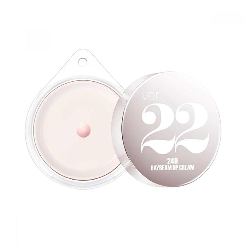 ストライド手術無視する[chosungah22] (チョソンア 22) 24アワーレイビーム?アップクリーム (24hour Raybeam Up Cream) [並行輸入品]