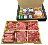 大阪鶴橋 焼肉 6種食べ比べ 480g 焼肉セット ギフト 父の日 お中元 焼き肉 白雲台 冷蔵便