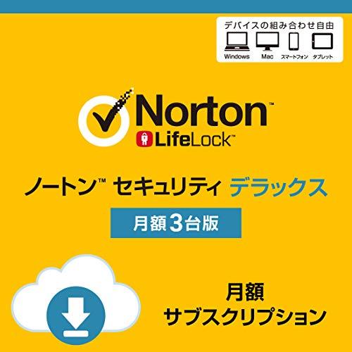 ノートン セキュリティ デラックス(最新版)|3台・月額版|サブスクリプション(定期更新)(Amazon.co.jp限定)|iOS/Windows/Android/Macintosh対応