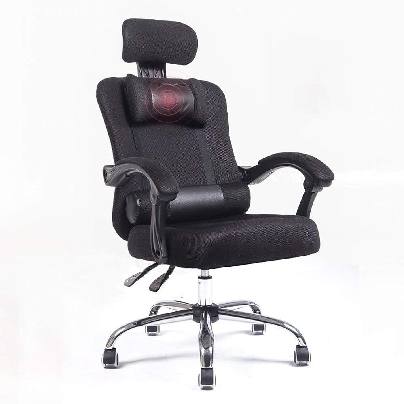 フレア子犬マスタードマッサージの記憶泡の賭博の椅子 - 調節可能なマッサージの腰椎のクッション、引き込み式の足台、ハイバックの人間工学的の競争コンピュータ机のオフィスの椅子 (Color : Black)