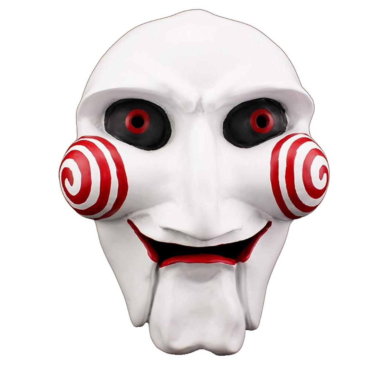 三角取り除く勝者ハロウィンホラーマスクダンスパーティーメンズキラーデビルメイク樹脂マスク