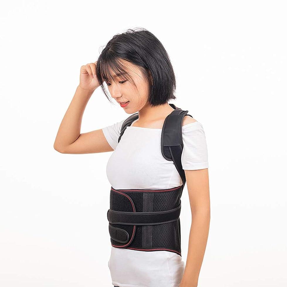 救急車昨日プレゼンテーションWJ 姿勢コレクターのために女性&男性、あるKyphosisブレース、調整&快適な側弯症戻るザトウクジラ補正ベルトのための学生&子供&大人 /-/ (Color : Black, Size : S)