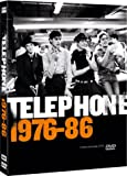 Telephone : 1976-86 - Les Années...