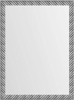 Espejo de Pared Plateado de plástico Moderno para decoración de 56 x 76 cm Arabia - LOLAhome
