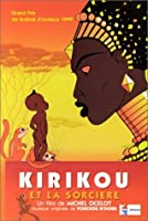 Kirikou and the Sorceress [DVD] [Import]