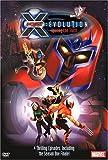 X-Men: エボリューション Season1 Volume4:Xposing th...[DVD]