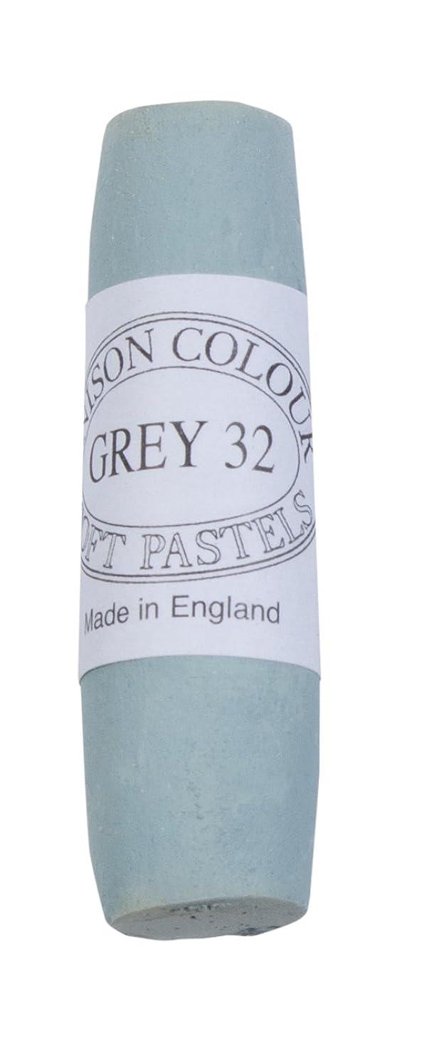 Jack Richeson Unison Soft Pastel Stick, Grey 32