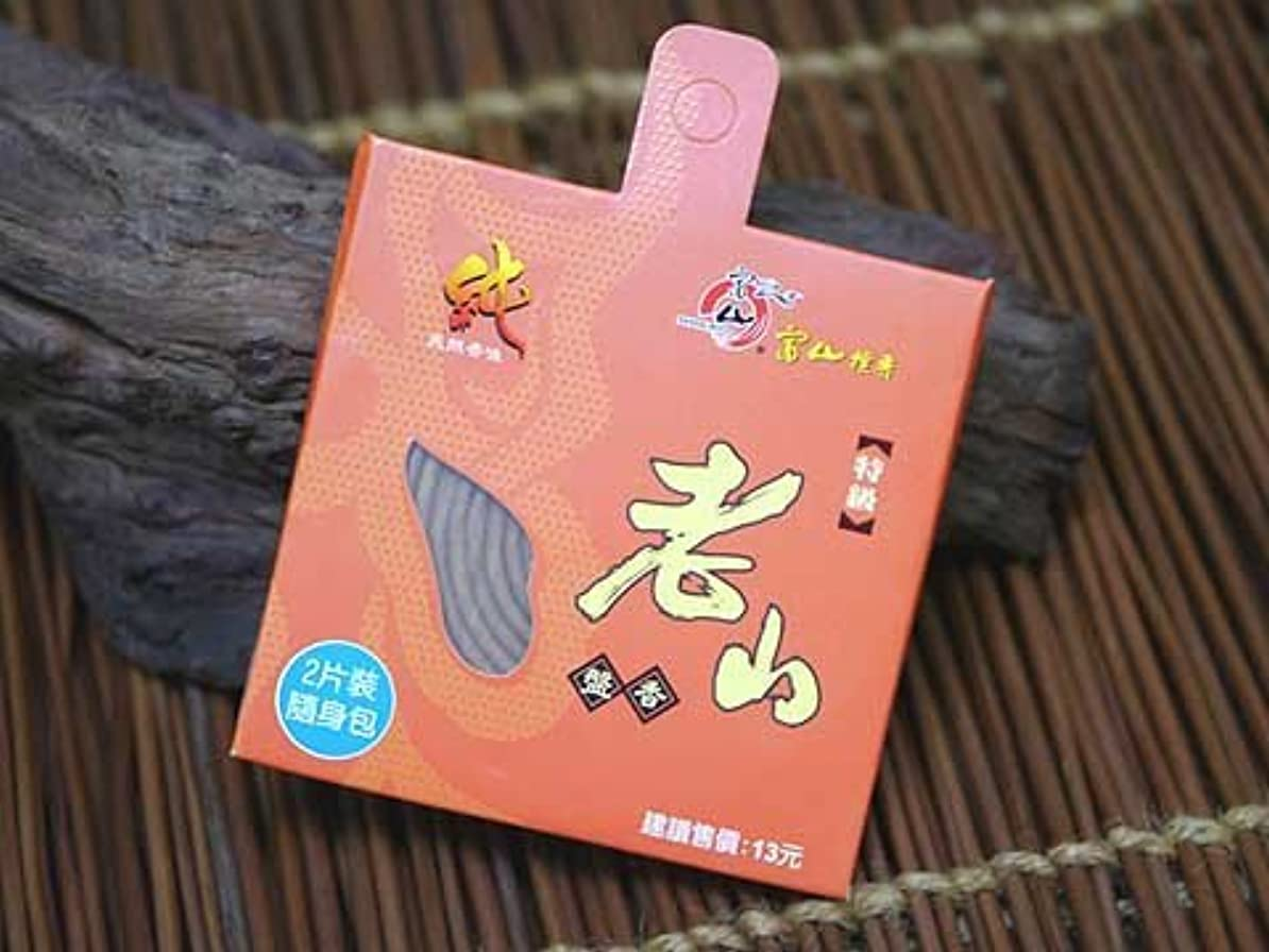 悲しいことに町一時停止富山檀香 台湾のお香 富山檀香 特級老山盤香2巻