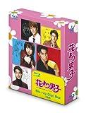 花より男子 Blu-ray Disc Box[Blu-ray/ブルーレイ]