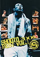 修斗 2006 BEST vol.1 [DVD]