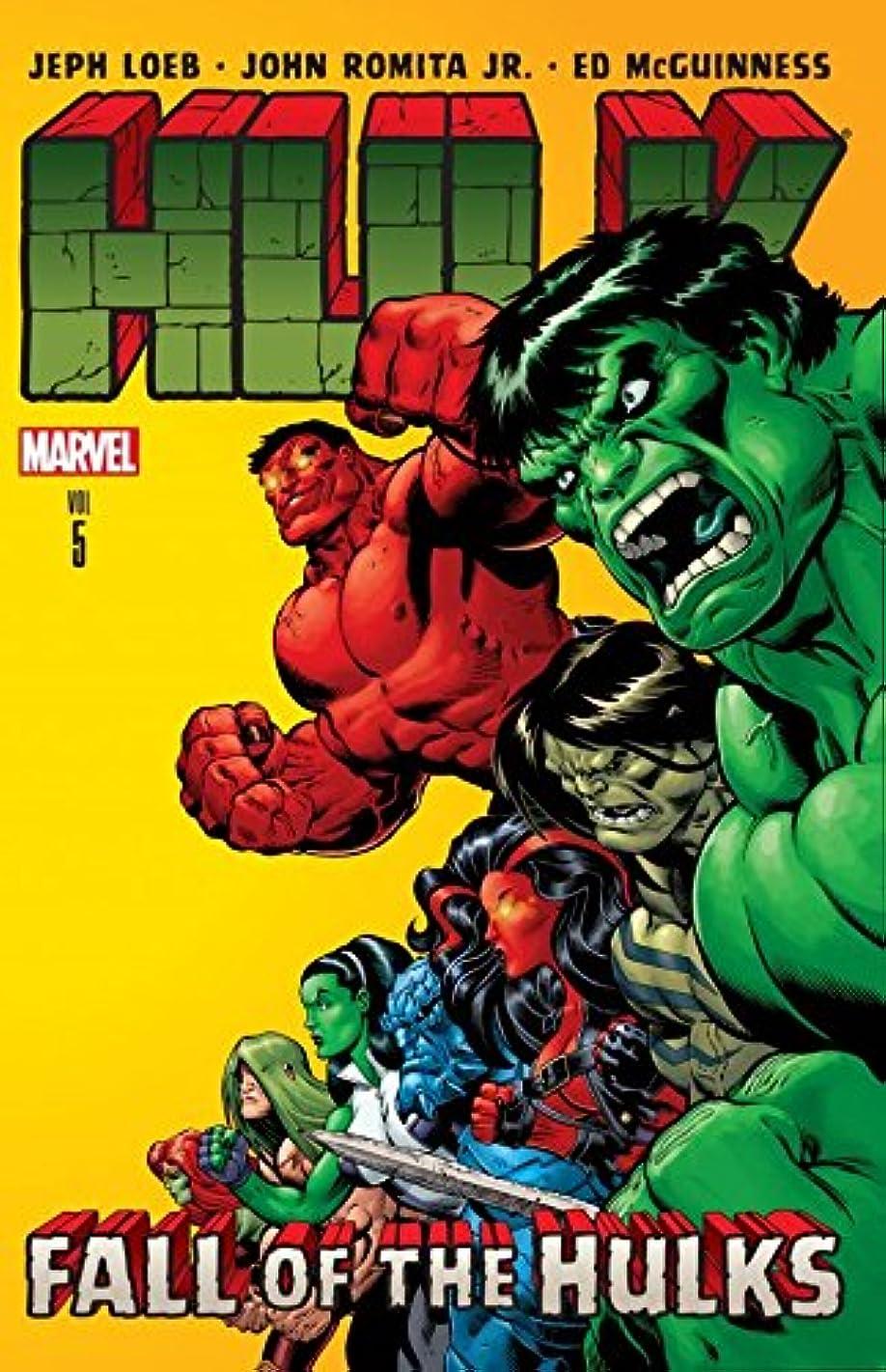 自慢自殺弱まるHulk Vol. 5: Fall of the Hulks (Hulk (2008-2013)) (English Edition)