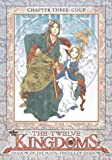 Twelve Kingdoms - Chapter 3 - Coup