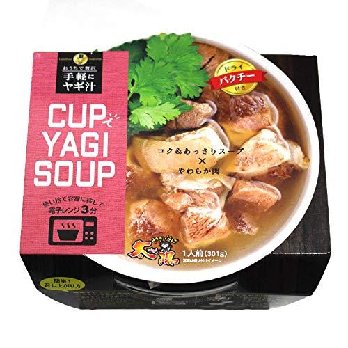 CUPでYAGI SOUP パクチー 12カップ ガチめしグランプリ1位 やぎとそば太陽 伝統沖縄料理 手軽 簡単