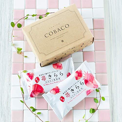 COBACO (苺きらら 2個)