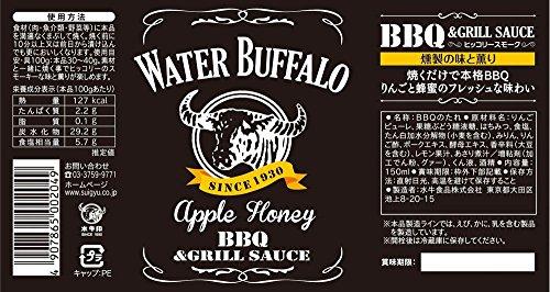 水牛食品BBQ&グリルソースアップルハニー150ml×2本