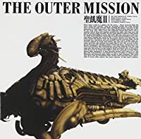 Outer Mission by Seikima-II (2013-04-10)