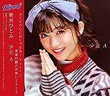 少女A(CD)