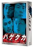 ハゲタカ Blu-ray Disc BOX image