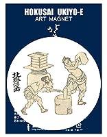 北斎漫画 初編より マグネット(丸57mm) 餅つき 【東京みやこ工房】