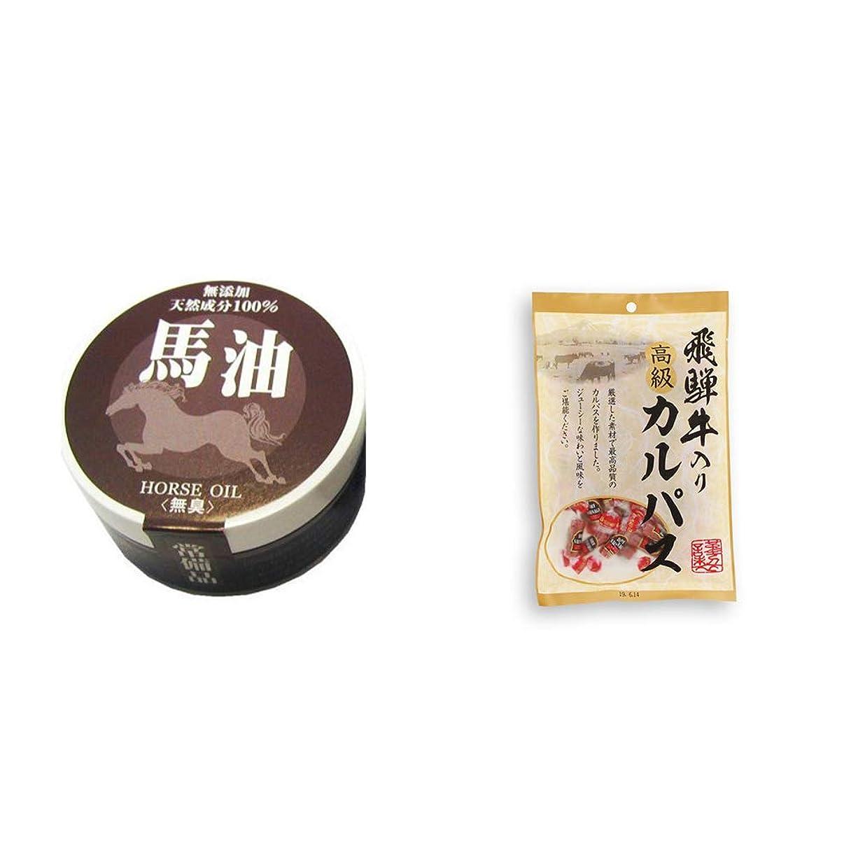 韓国クリープアルコール[2点セット] 無添加天然成分100% 馬油[無香料](38g)?厳選素材 飛騨牛入り高級カルパス(100g)