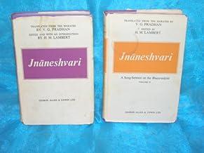 Jnaneshvari Volume I & Jnaneshvari A Song-Sermon on the Bhagavadgita Volume II