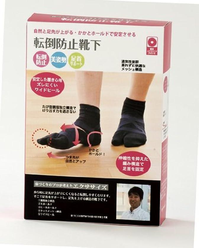 焦げ苦難スペードらくらくウォーキング サポート靴下 L ピンク