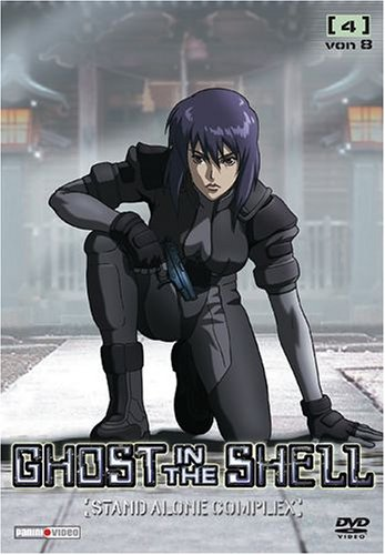 Ghost in the Shell - Stand Alone Complex Vol. 4