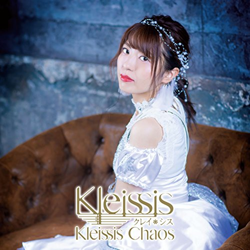 Kleissis Chaos(初回限定盤G 金子有希Ver.)