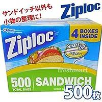 ジップロック Ziploc サンドイッチバッグ 500枚 (16.5cmx14.92cm)