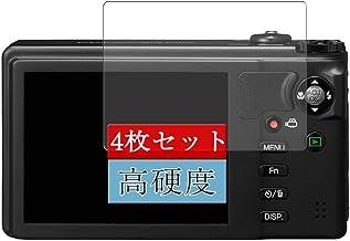 4枚 Sukix フィルム 、 リコー RICOH CX6 向けの 液晶保護フィルム 保護フィルム シート シール(非 ガラスフィルム 強化ガラス ガラス ケース カバー ) 修繕版