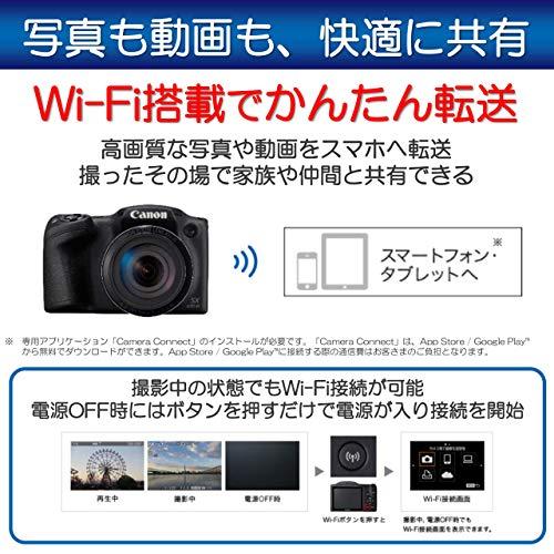 CanonコンパクトデジタルカメラPowerShotSX430IS光学45倍ズーム/Wi-Fi対応PSSX430IS