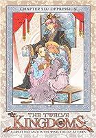 Twelve Kingdoms 6: Oppression [DVD] [Import]