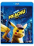 名探偵ピカチュウ 通常版 Blu-ray&DVD セット[Blu-ray/ブルーレイ]