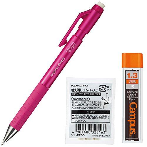 コクヨ シャープペン 鉛筆シャープ TypeS 1.3mm ピンク 本体+替芯+替消しゴムセット