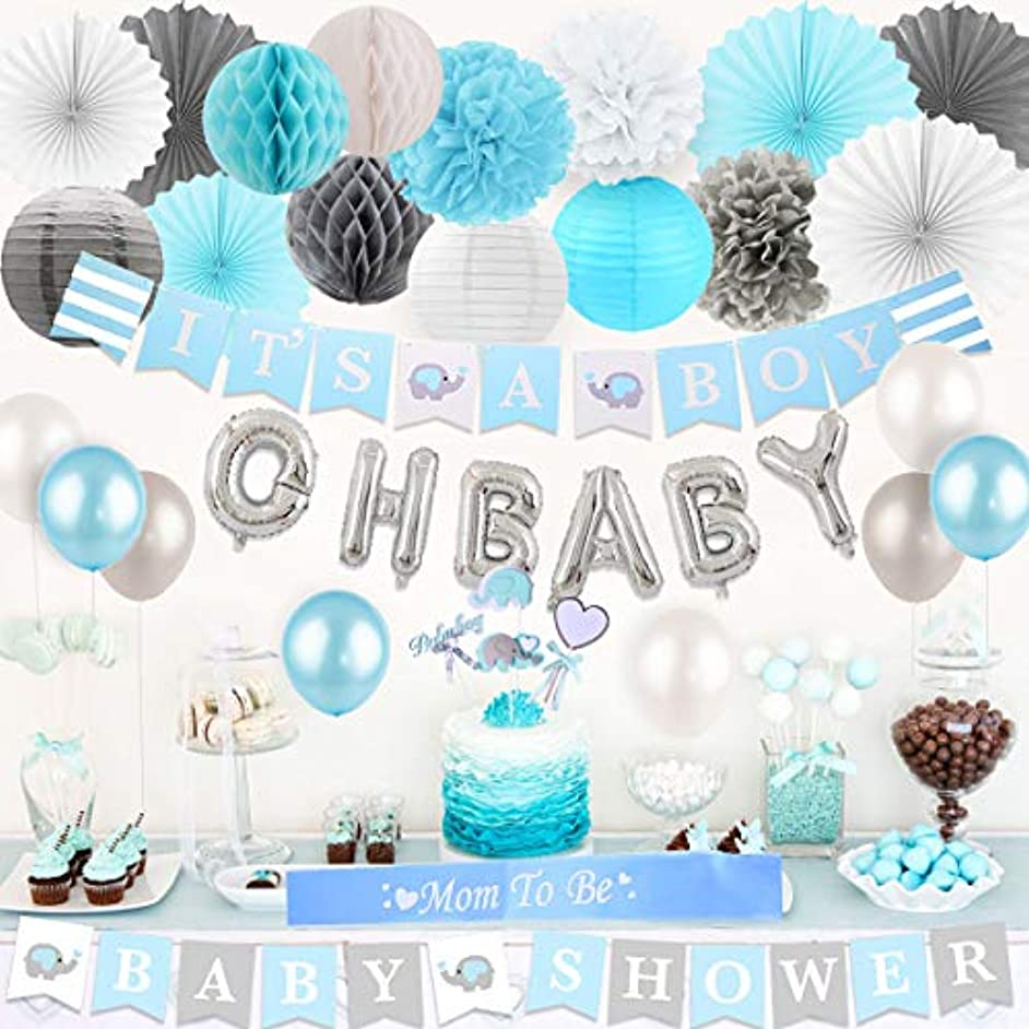 Baby Shower Decorations for Boys Elephant Theme Blue and Gray, It's a Boy Baby Shower Banner, Elephant Cake Toppers, Paper Pom Poms Fans and Balloons Set